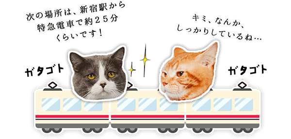 https://lets-boatrace.jp/go-boatrace/cat/assets/img/vol2/img_06.png